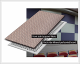 Fabric Interior Sound Absorption Board-RONDO Jacquard