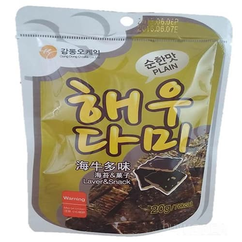 Seaweed snack_ side dish_ cracker_ snacking