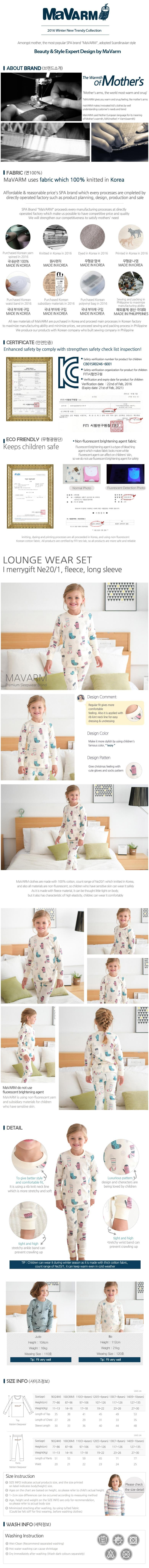 MAVARM Kids clothes_I Merry Gift