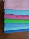 MICRFIBER TOWEL