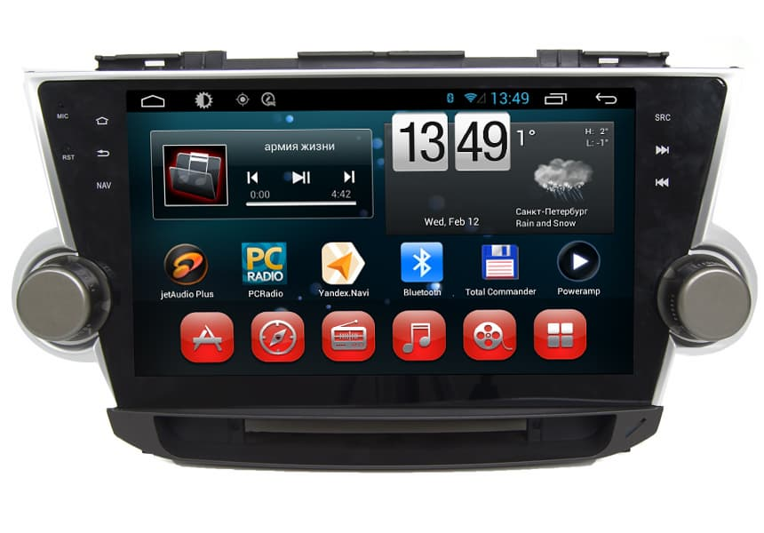 2 Din In Car Radio GPS Navigation System Toyota Prado 2013