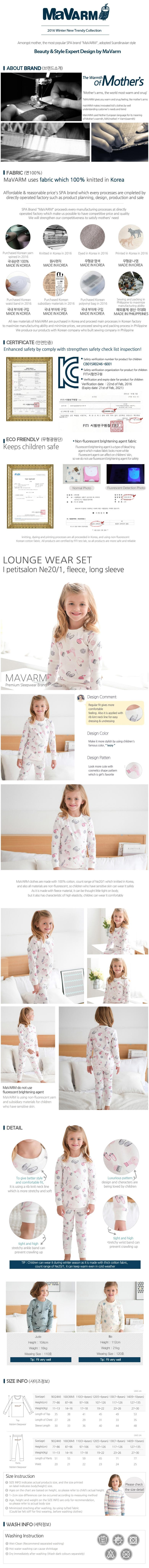 MAVARM Kids clothes_I Petite Salon