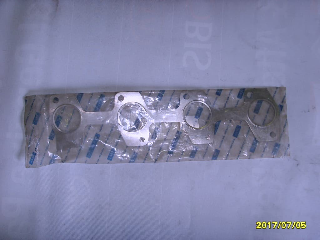 HYUNDAI GRAND STAREX spare parts_28513 4A001_