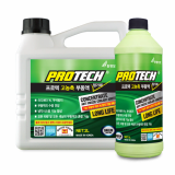 concentrated anti freeze and coolant additive