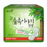 YEJIMIIN 100 PERCENT NATURAL TENCEL COVER SANITARY PAD