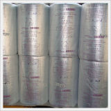 Reflective Thermal Insulation Materials