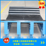 Impact buffer bed  bars for belt conveyor