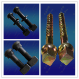 track bolt 3.jpg