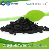 NSF Coal Columnar Activated Carbon for Water Treatment