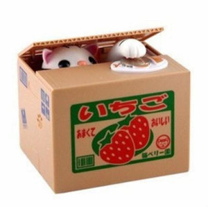 Novelty automated cat steal coin piggy bank from honghai technology group co ltd b2b - Coin stealing cat piggy bank ...