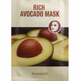 RICH AVOCADO MASK