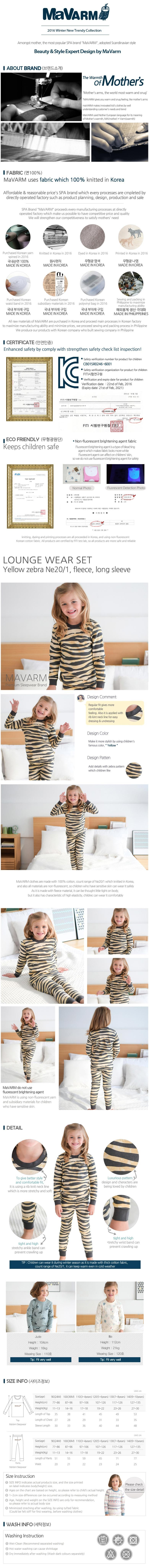 MAVARM Kids clothes_Yellow Zebra