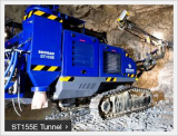 Electronically Controlled - STD11T (STD155E) Tunnel