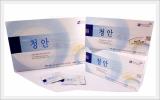 Cheong Ahn Enzyme