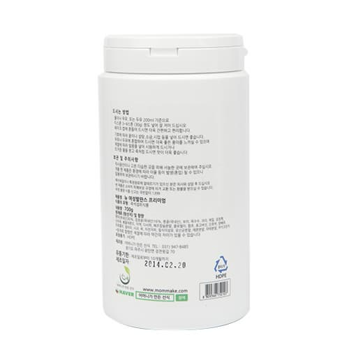 Woman balance powder Mix