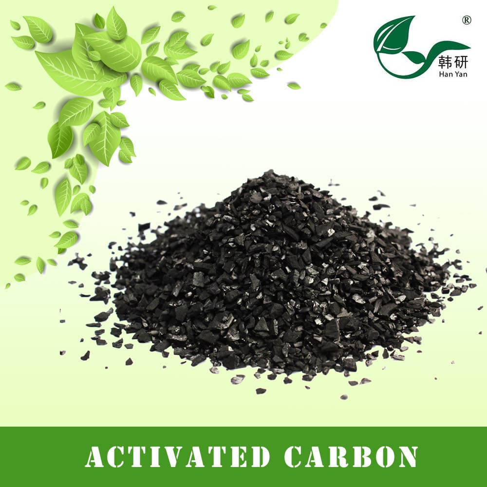 Hot_sale 95_ Gold Recovery Rate Coconut Activated Carbon