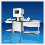 Hood Type Dishwasher DW-3210S