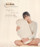 ACE BOON Chuna Pillow