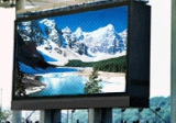 LED FULL COLOR VIDEO DISPLAY SYSTEAM