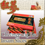 Cheongpung Red Insam Slices (black)