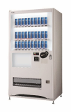 RKC5920_ for Multiple Cold CANNED Drinks
