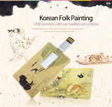 Tela Korean Folk Paintings Card type USB