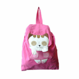 Shy cat supply bag