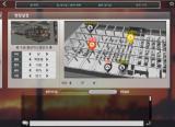 VR firefighting training system _ NESTs National Emergency S