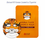 SNP Animal Tiger Wrinkle Mask 25mlx10ea
