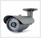 1080p/3D-DNR 2.1M PIXEL IR LED BULLET CAMERA
