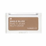 Single blush brown toast BR02