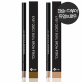 WLAB Quick brow pencil powder 2 in 1 dual type eye brow