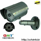 GMT CCTV IR LED 124pcs Bullet Camera (410k) [GMT Co., Ltd.]