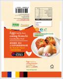 Kimchi Eggs(Kimchi Lactobacillus Eggs, Designer Eggs)