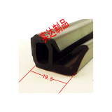 Custom Rubber Extruded Industrial Seals EPDM