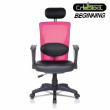 Beginning CT series luxury premium OFFICE CHAIR students
