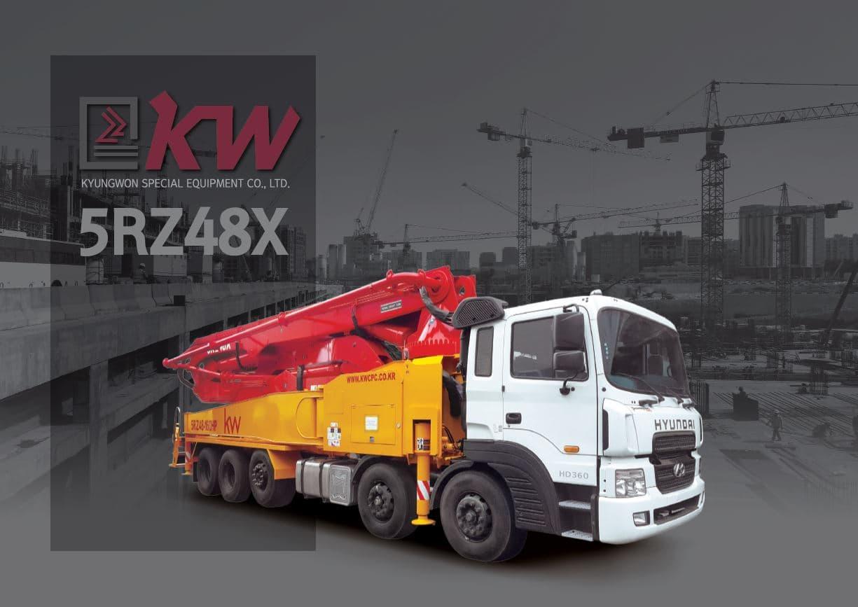 KW Concrete Pump Truck 5RZ48 | tradekorea