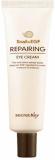 [ eye cream ]