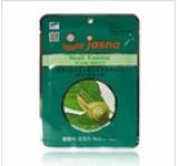 Jasna snail Essence Mask Sheet
