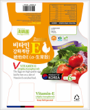 Vitamin E Eggs (Alpha-tocopherol, Strengthen Nutrition Eggs)