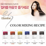 _LG H _ H_ Hairdye _Color Ringer Hair Manicure_