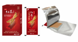 Permented Red Ginseng Film