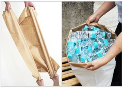 PAPER SACK BAG  PAPER SHOPPING SACK BAG FOOD SACK BAG