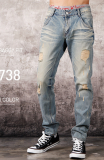 Straight Lined Jeans NO. 738