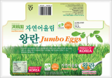 Jumbo Eggs(Harmony with Nature)