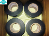 The prefabricated polyolefin tape