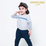 Ppippilong kids _ Revin GY T_shirts