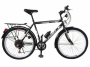 26 pama Africa mountain bikes wholesale suppliers