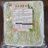 Buchu Kalguksu Noodle _Korean_Leek Chopped Wheat Noodle_