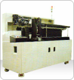 Application System PCB Pick-up Loader Machine